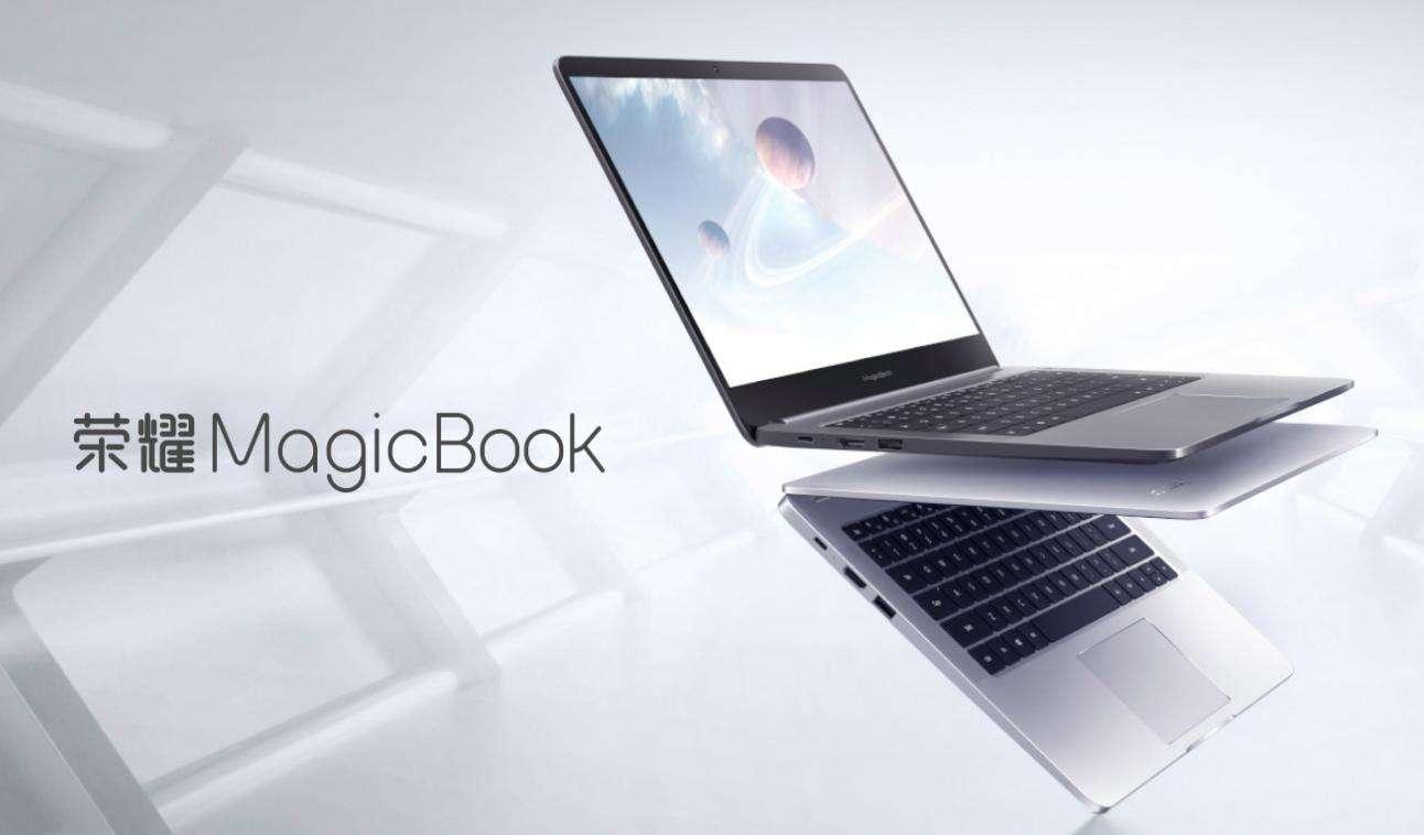 Huawei Honor MagicBook 1 - هواوی، لپتاپ Honor MagicBook را معرفی کرد