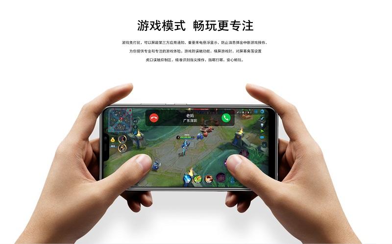 20180514162039967634 original - ویوو Y83 با تراشه Helio P22 و نمایشگر 6.22 اینچی معرفی شد
