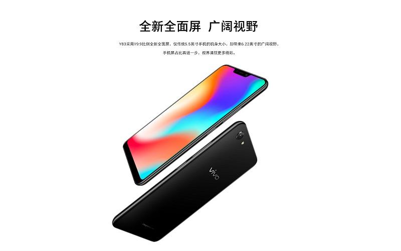 20180522100040835343 original - ویوو Y83 با تراشه Helio P22 و نمایشگر 6.22 اینچی معرفی شد
