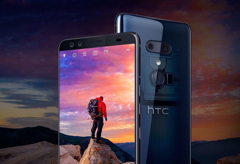 HTC U12 plus translucent blue HP compressor - اچتیسی یو 12 پلاس با دوربین دوگانه و تراشه اسنپدراگون 845 معرفی شد
