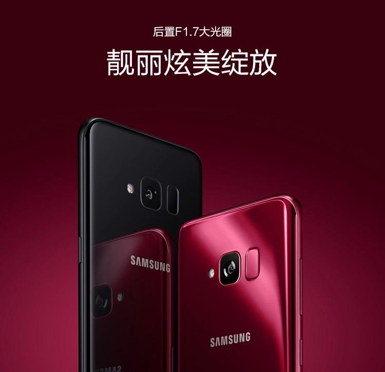 galaxy s light luxury official 3 - سامسونگ از گوشی Galaxy S Light Luxury رونمایی کرد
