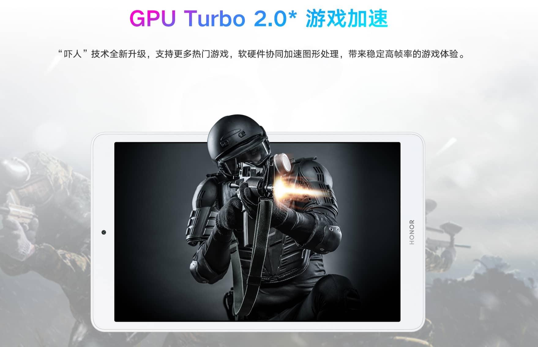 Honor Tab 5 Features - تبلت آنر تب 5 با نمایشگر 8 اینچی و باتری 5100 میلی آمپر ساعتی عرضه کرد