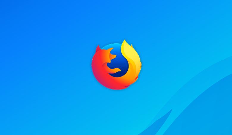 موزیلا نسخه 69.0 مرورگر فایرفاکس را در اختیار کاربران قرار