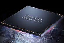تصویر از مدیاتک از تراشه هلیو P95 به همراه APU 2.0 رونمایی کرد