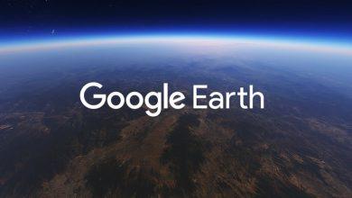 تصویر از گوگل ارث برای مرورگرهای غیر از کروم در دسترس قرار گرفت