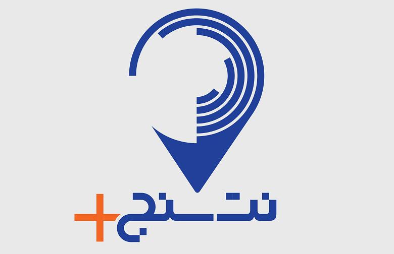 تصویر از سامانه نتسنج پلاس برای ارزیابی کیفیت اینترنت راهاندازی شد