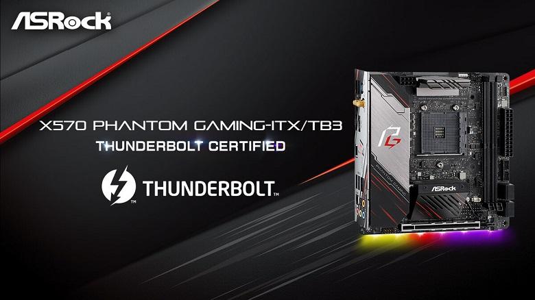 تصویر از ازراک از مادربرد X570 Phantom Gaming-ITX TB3 رونمایی کرد