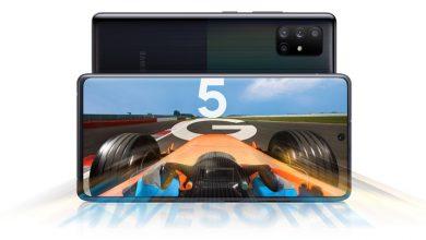 تصویر از سامسونگ از گلکسی A71 5G و A51 5G رونمایی کرد