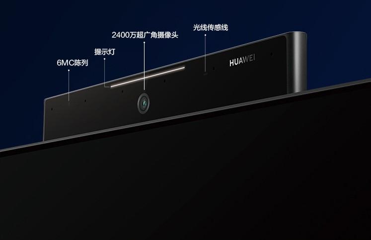 huawei x65 1 - هواوی ویژن X65 معرفی شد: اولین تلویزیون اولد با نرخ رفرش 120 فریمبرثانیه