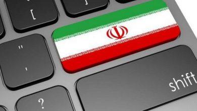 تصویر از رتبه 71 و 141 ایران در اینترنت موبایل و ثابت