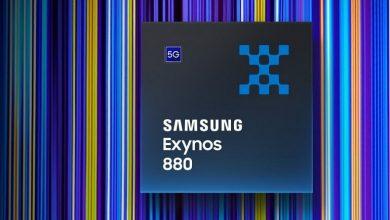 تصویر از سامسونگ از تراشه اگزینوس 880 با پشتیبانی از 5G رونمایی کرد.