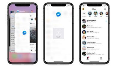 تصویر از فیسبوک تنظیمات جدید حریم خصوصی برای Messenger ارائه کرد