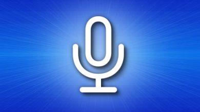 تصویر از آموزش نحوه انتخاب میکروفون مورد نظر در مک