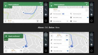 تصویر از رابط کاربری گوگل مپس برای اندروید Auto روی موبایل بروزرسانی شد