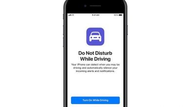 تصویر از نحوه غیرفعال کردن Do Not Disturb While Driving در آیفون