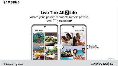 تصویر از سامسونگ از ویژگی AltZLife برای کاربران هندی گلکسی A51 و A71 رونمایی کرد