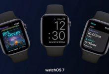 تصویر از اپل اولین بتای عمومی WatchOS 7 را منتشر کرد