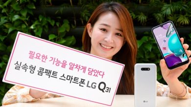 تصویر از گوشی میان رده LG Q31 معرفی شد