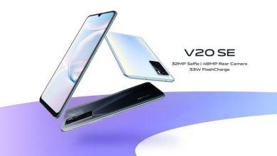 تصویر از ویوو V20 SE معرفی شد: دوربین سه گانه و شارژ سریع 33 وات