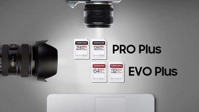 تصویر از سامسونگ از کارت های جدید PRO Plus و EVO Plus SD رونمایی کرد