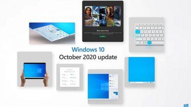 تصویر از مایکروسافت آپدیت اکتبر 2020 ویندوز 10 را منتشر کرد