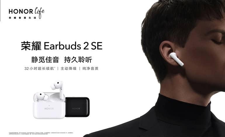 Honor Earbuds 2 SE featured - آنر  Earbuds 2 SE با قابلیت ANC و شارژ سریع عرضه شد