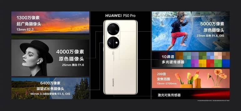 huawei p50 series announced 1 - هواوی پی 50 و پی 50 پرو رونمایی شد