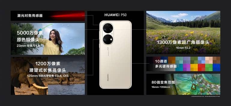 huawei p50 series announced 2 - هواوی پی 50 و پی 50 پرو رونمایی شد