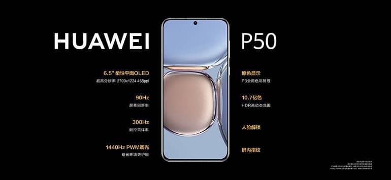 huawei p50 series announced 5 - هواوی پی 50 و پی 50 پرو رونمایی شد