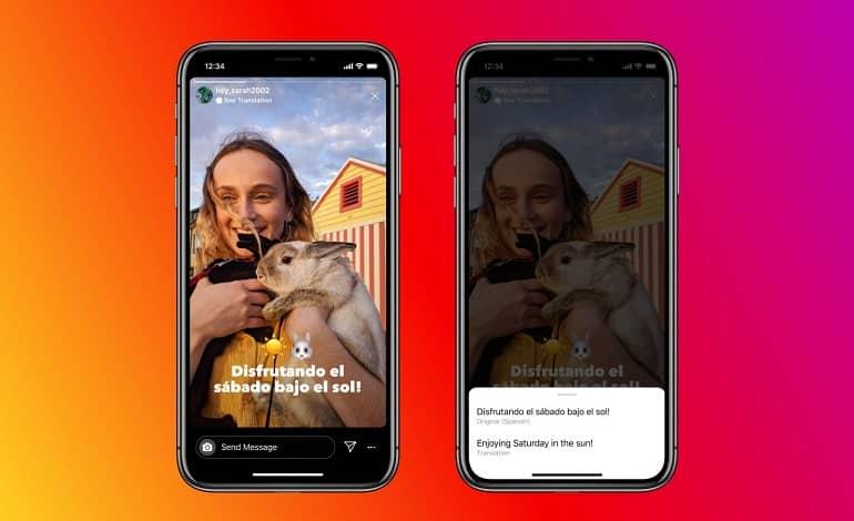 instagram introduces a new translation tool that supports over 90 languages - ابزار جدید ترجمه استوری اینستاگرام با پشتیبانی از 90 زبان