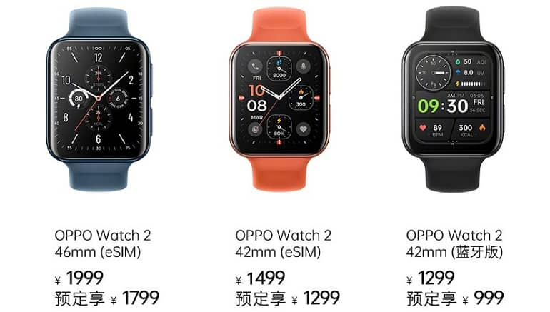 oppo watch 2 2 - اوپو واچ 2 با تراشه Wear 4100 رونمایی شد