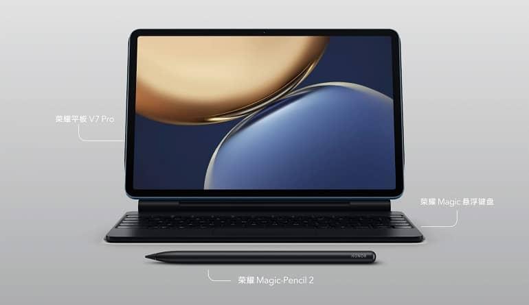 Honor Tab V7 Pro - تبلت آنر تب V7 پرو با تراشه Kompanio 1300T رونمایی کرد