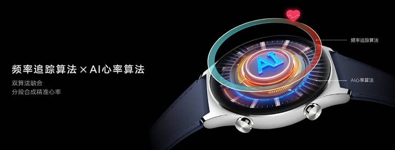 Honor Watch GS 3 AI PPG sensor b - آنر واچ GS 3 با سنسور 8 کاناله PPG برای اندازه گیری ضربان قلب در راه است