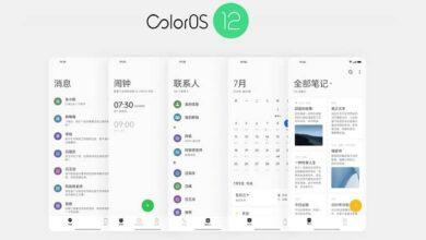 ColorOS 12 featured 390x220 - اوپو از رابط کاربری ColorOS 12 رونمایی کرد