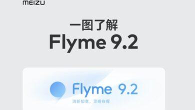 Flyme 9 390x220 - انتشار آپدیت Flyme 9.2 برای سری میزو 18 و 17 در ماه اکتبر