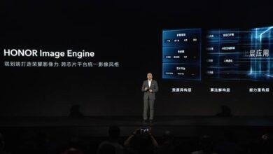 Honor Image Engine 390x220 - معرفی Image Engine آنر برای افزایش قابلیت های تصویربرداری در سری مجیک 3