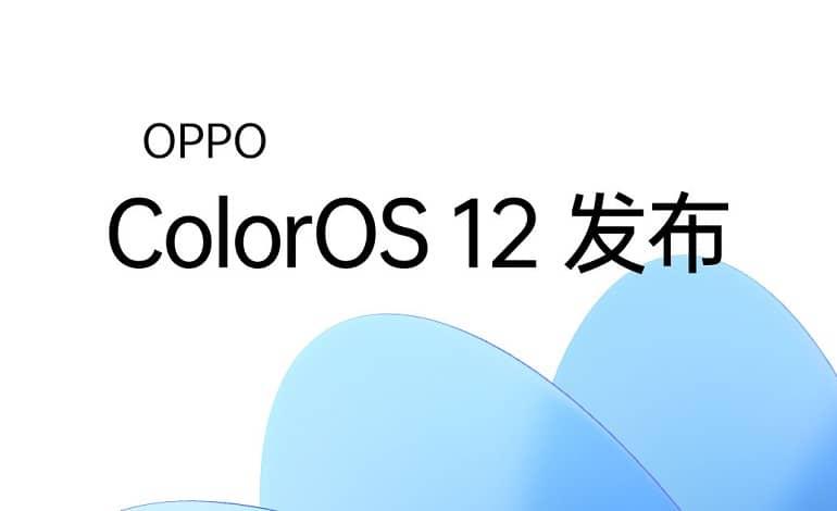 Oppo ColorOS 12 unveiling scheduled for September 16 - زمان معرفی رابط کاربری ColorOS 12 اوپو مشخص شد
