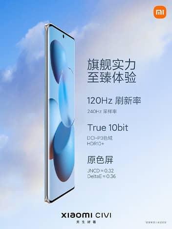 Xiaomi Civi unveiled 1 - شیائومی Civi معرفی شد: تراشه اسنپدراگون 778G و شارژ سریع 55 وات