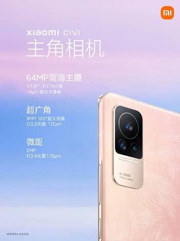 Xiaomi Civi unveiled 3 - شیائومی Civi معرفی شد: تراشه اسنپدراگون 778G و شارژ سریع 55 وات