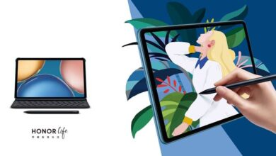 honor pad v7 ofic 390x220 - آنر پد V7 با تراشه Kompanio 900T معرفی شد