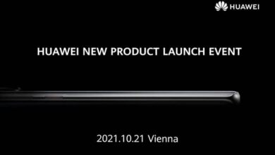 huawei october 21 launch event 390x220 - هواوی در تاریخ 21 اکتبر محصولات جدیدش را معرفی می کند