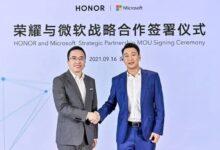 microsoft honor 220x150 - آنر اولین شرکت در عرضه لپ تاپ ها با ویندوز 11 از پیش نصب شده خواهد بود