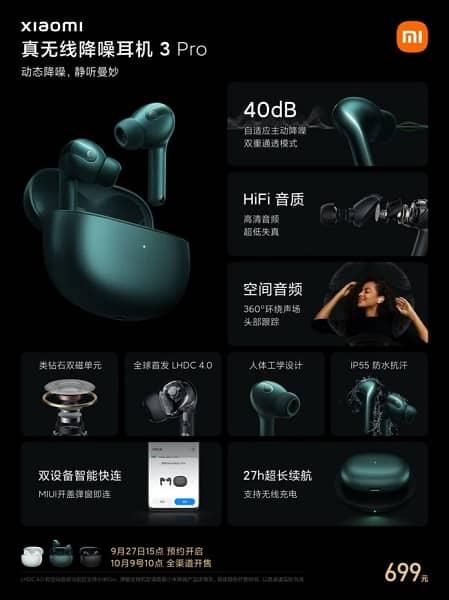 xiaomi tws 3 pro launched 696x929 1 - عرضه TWS 3 Pro شیائومی به عنوان اولین ایربادز با LDHC 4.0