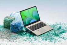 aspire vero av15 51 05 220x150 - ایسر از چندین دستگاه جدید خود رونمایی کرد