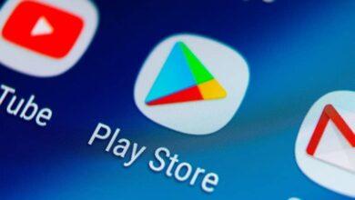 google play store 390x220 - نحوه تغییر منطقه یا کشور در گوگل پلی استور